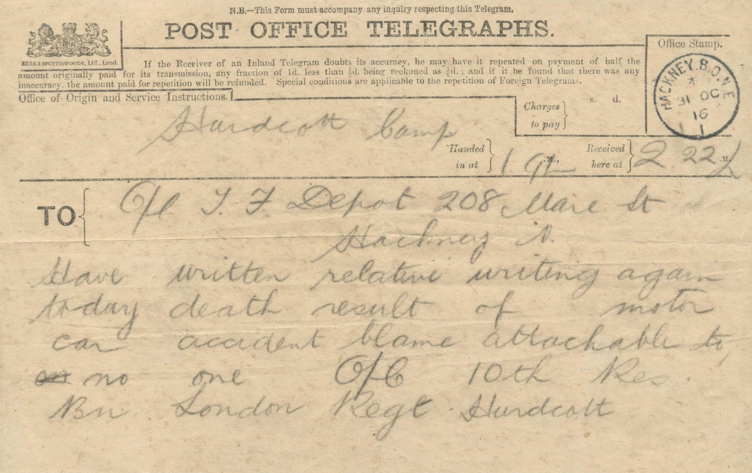 Edward Emsley - telegram